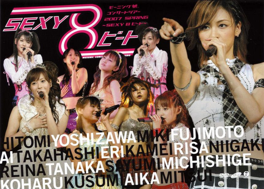 20161207.01.01 Morning Musume - Concert Tour 2007 Haru ~Sexy 8 Beat~ (DVD9) (JPOP.ru) cover.jpg