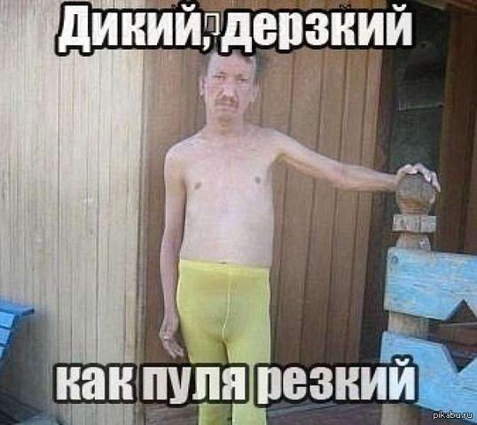 """Порошенко присвоил звание """"Мать-героиня"""" 1072 женщинам - Цензор.НЕТ 2596"""