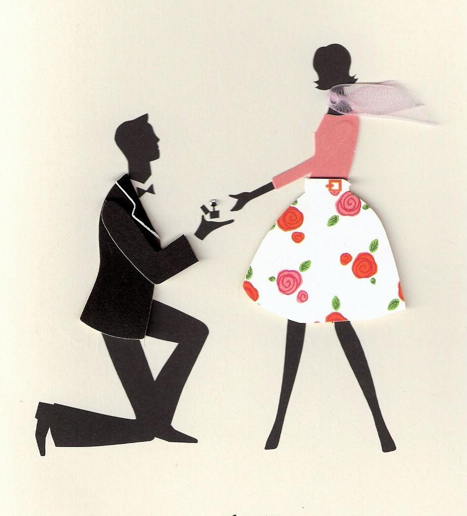 Открытки днем, открытки помолвки