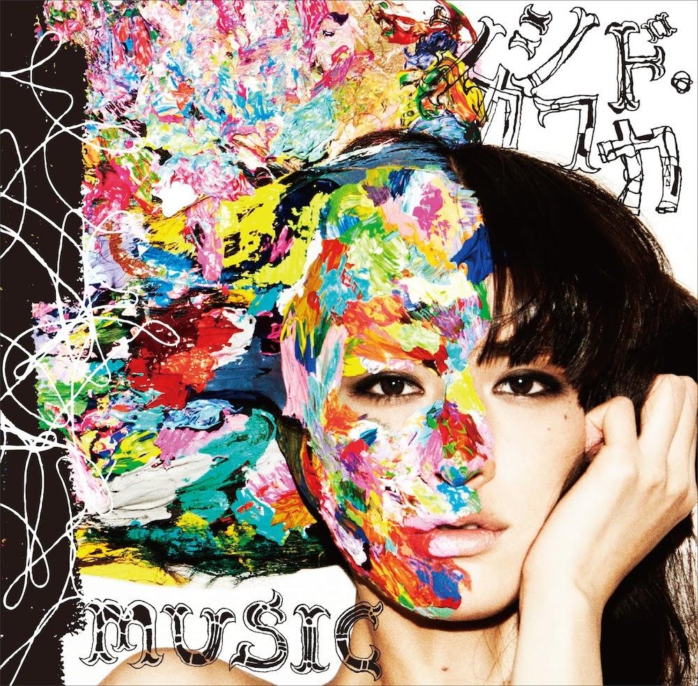 20161211.02.28 Shishido Kavka - Music (CD only edition) cover 2.jpg