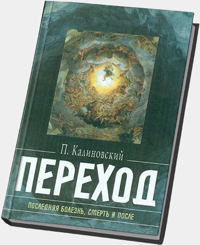 http://i1.imageban.ru/out/2016/12/12/396176d2e5e69865e7915b91ceacbba1.jpg