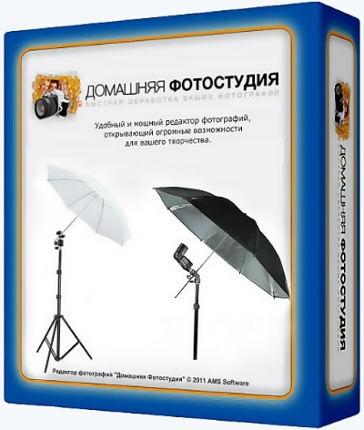 Домашняя Фотостудия 10.0 RePack by KaktusTV (x86-x64) (2016) Rus