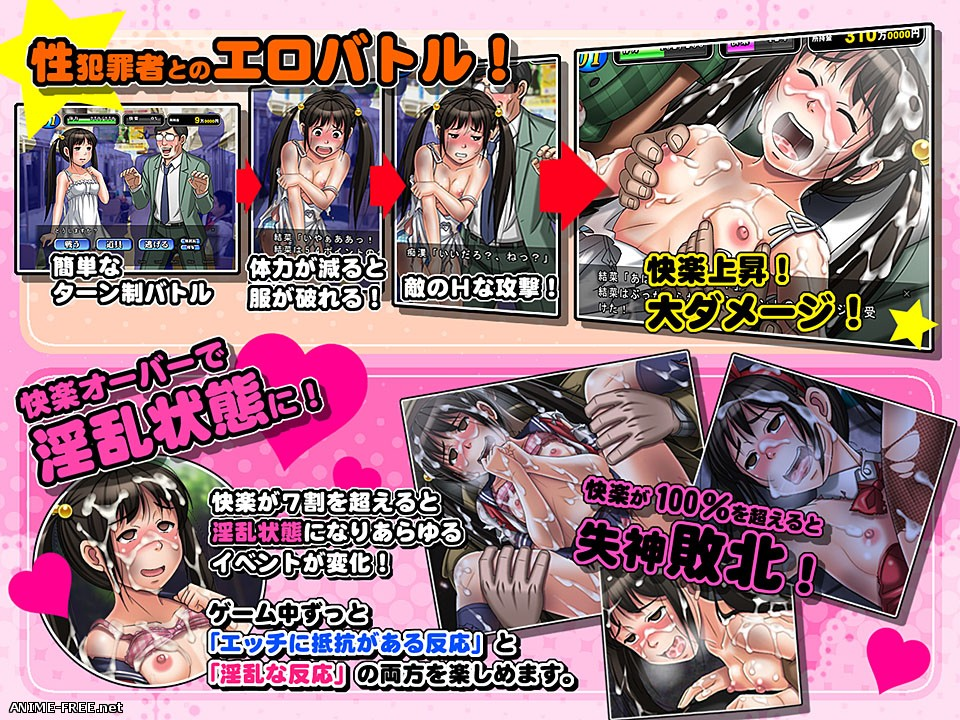 Debt Repayment of the Town Prostitution Girl ~ The girls fucking with a guy in the street ~ [2016] [Cen] [ADV] [JAP] H-Game