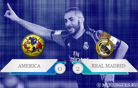 Club de Futbol America S.A. de C.V. - Real Madrid C.F. 0:2