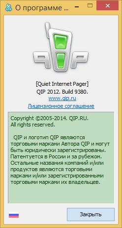 Qip 8098