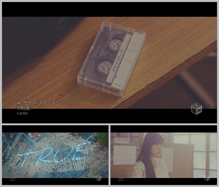 20161217.02.05 Miho Karasawa (TRUE) - SoundScape (PV) (JPOP.ru).ts.jpg
