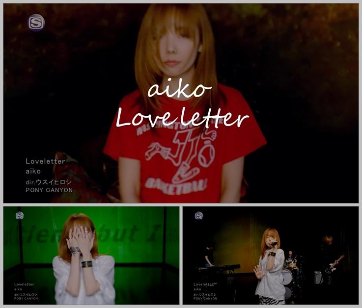 20161219.01.01 aiko - Loveletter (PV) (JPOP.ru).ts.jpg