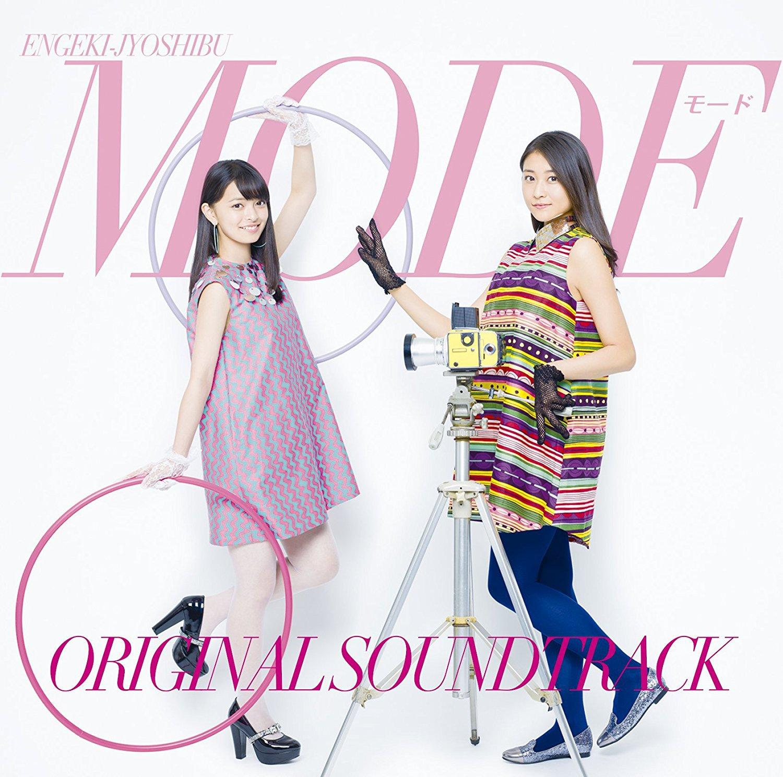 20161222.01.03 ANGERME - Mode cover.jpg