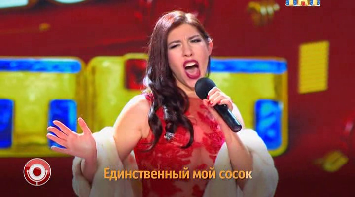 Изображение для Comedy Club / Karaoke Star. Новогодний (31.12.2016)  SATRip by BigFANGroup (кликните для просмотра полного изображения)