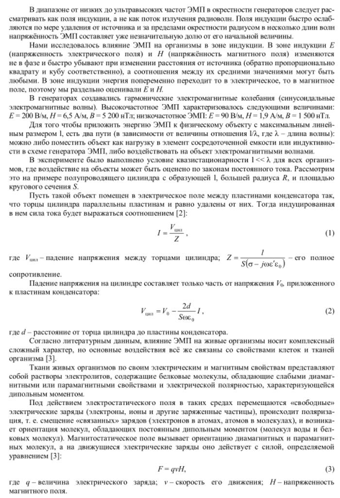 http://i1.imageban.ru/out/2017/01/01/aef90b1de72d9d43107ac6a311675987.png