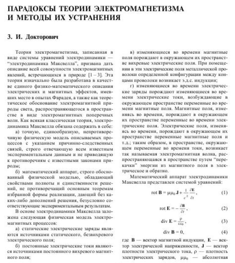 http://i1.imageban.ru/out/2017/01/04/128af007a0876f8fac08dd1694ea3bc6.jpg