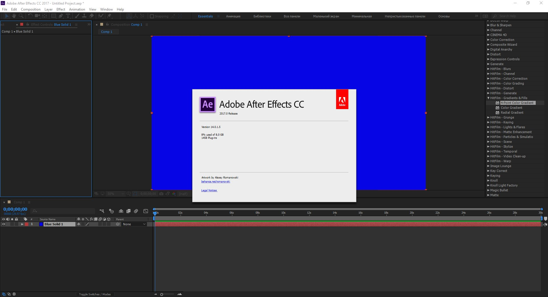 descargar adobe premiere pro cs6 32 bits