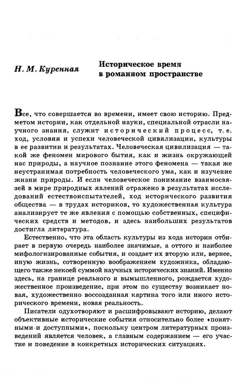 http://i1.imageban.ru/out/2017/01/11/ebbfed396c8a8e40be045b693a56cc57.jpg