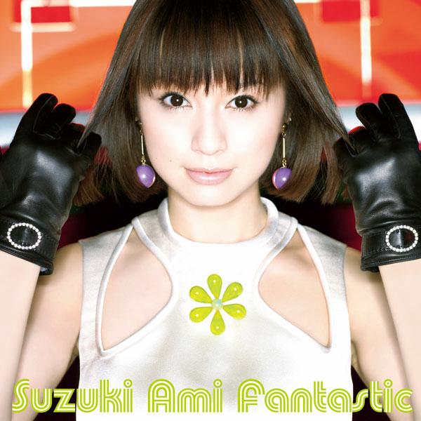20170115.01.04 Ami Suzuki - Fantastic cover 2.jpg