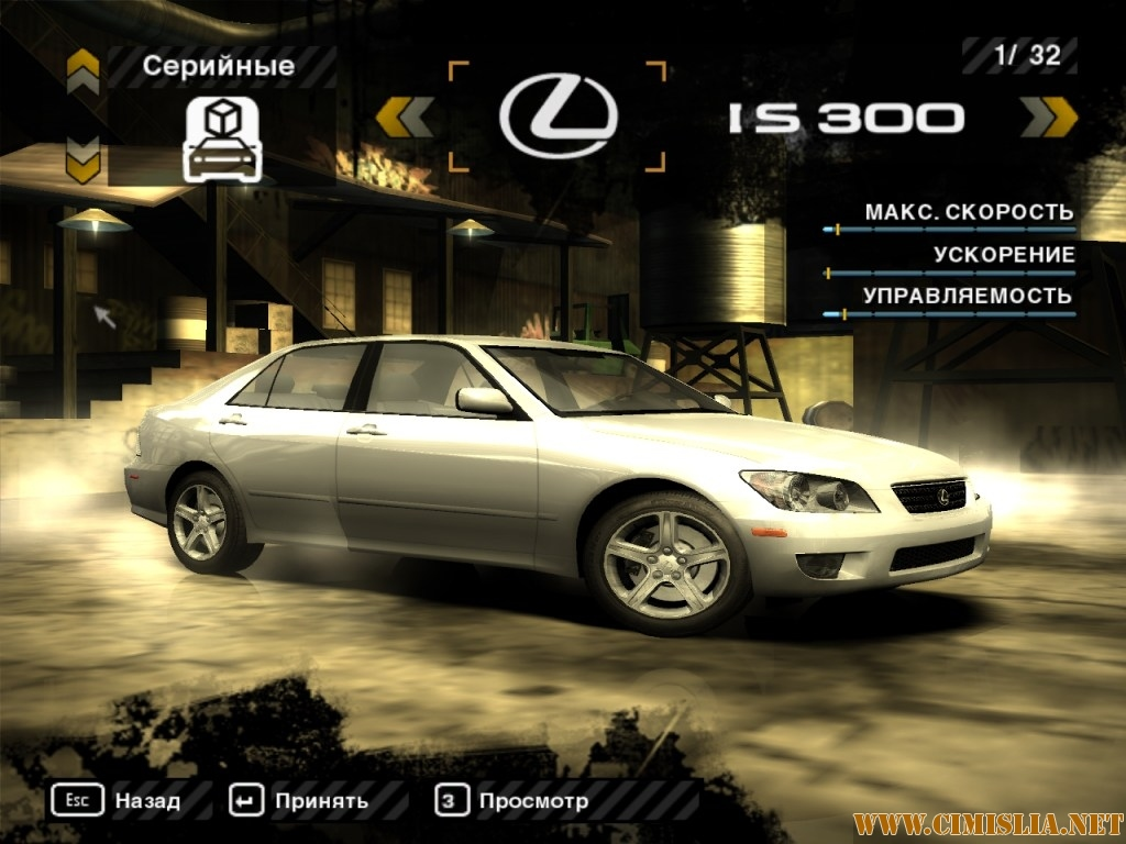need for speed most wanted black edition repack mp fix 2005 rus. Black Bedroom Furniture Sets. Home Design Ideas