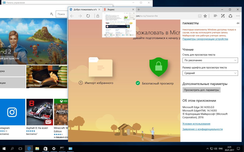 Windows 10 Enterprise 10.0.14393.447 Version 1607 (Updated Jan 2017) - Оригинальные образы от Microsoft MSDN