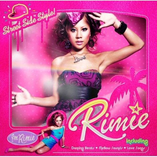 20170120.44.23 Rimie - I'm Rimie cover.jpg