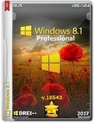 Windows 8.1 Pro 18543 DREI-PC by Lopatkin (x86/x64) (2017) Rus