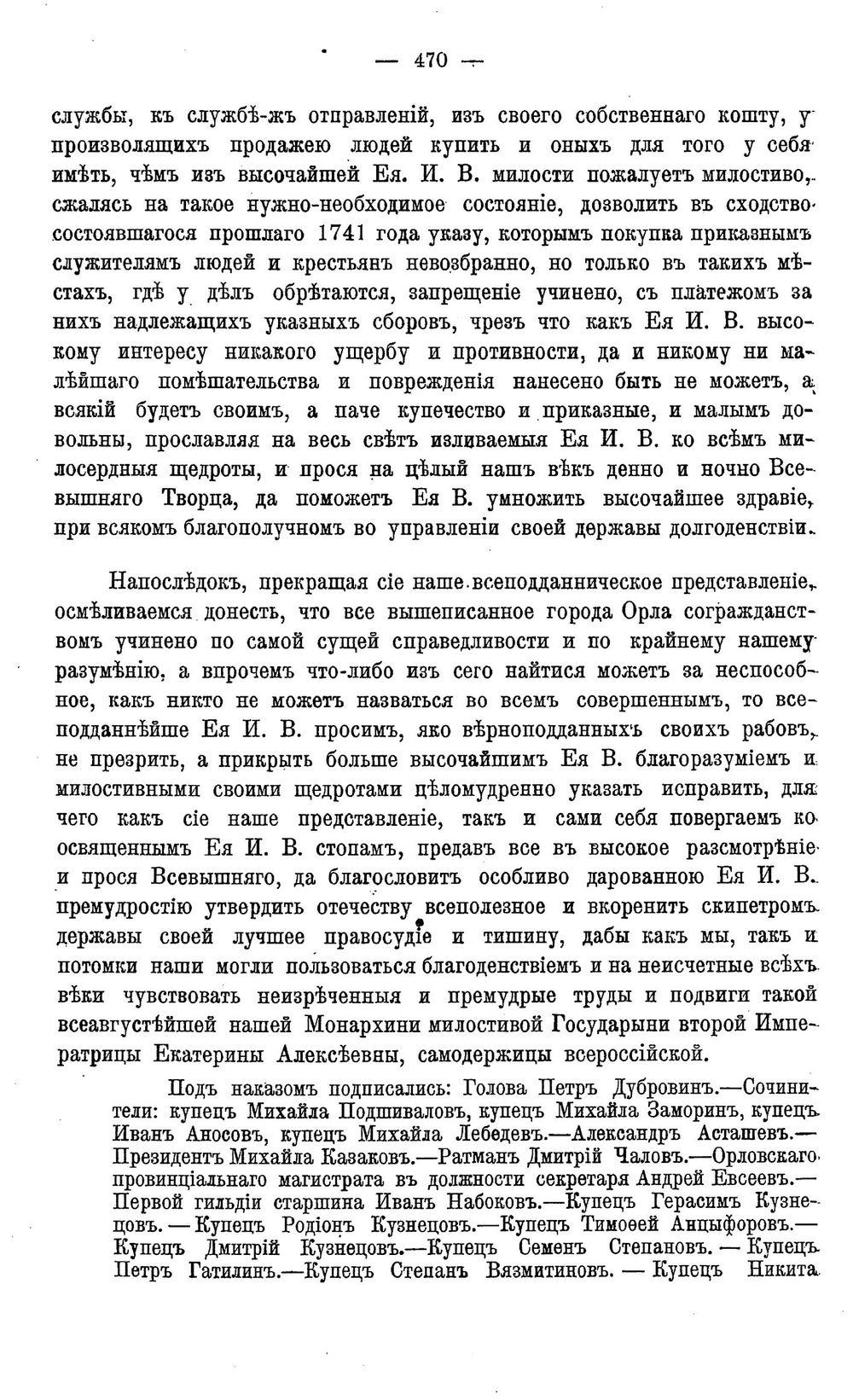 http://i1.imageban.ru/out/2017/01/25/9e8d1997e49649d38cd51ccbc2c97708.jpg
