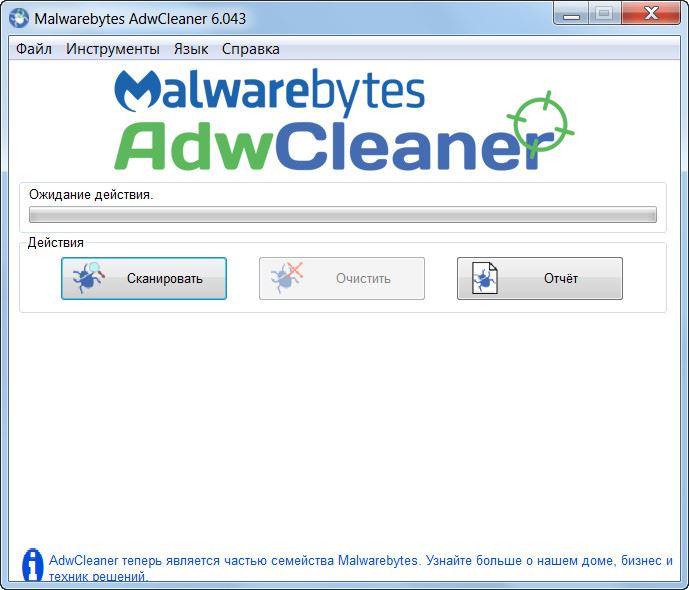 AdwCleaner 6.043 (2017) MULTi / Русский