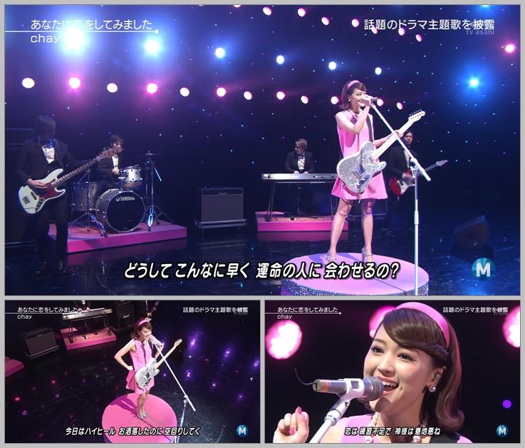 20170129.03.46 chay - Anata ni Koi wo Shitemimashita (Music Station 2015.03.13 HDTV) (JPOP.ru).ts.jpg