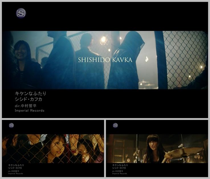 20170129.02.53 Shishido Kavka - Kiken na Futari (PV) (JPOP.ru).ts.jpg