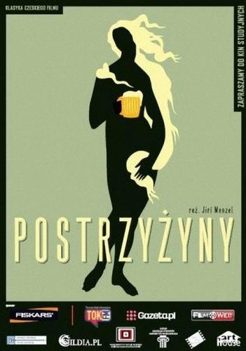 В старые добрые времена / Срезки / Воспоминания / Postriziny / Cutting It Short (Иржи Менцель / Jiri Menzel) [1981, Чехословакия, комедия, DVDRip] MVO
