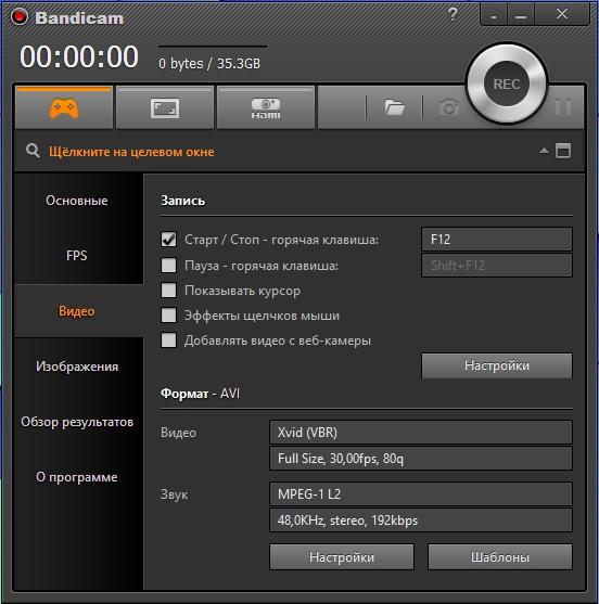 Bandicam 3.3.2.1195 RePack (& Portable) by KpoJIuK (2017) Multi / Русский