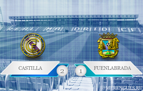Real Madrid Castilla - CF Fuenlabrada 2:1