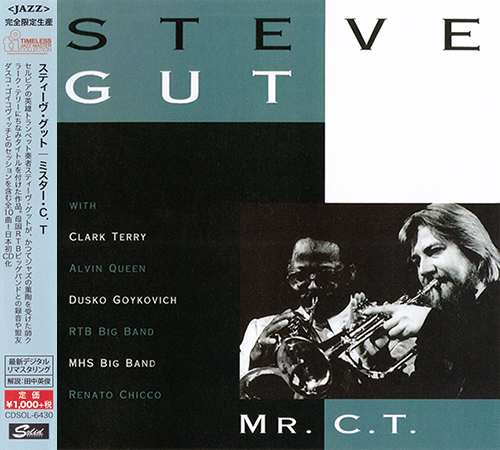 (Post-Bop, Modern Big Band) [CD] Steve Gut - Mr. C.T. (1995) - 2016 {CDSOL-6430}, FLAC (tracks+.cue), lossless