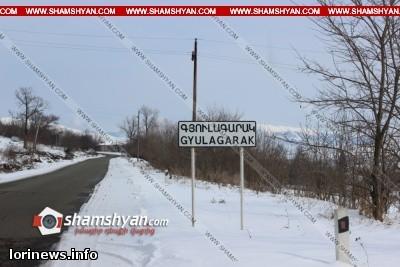 Լոռու մարզի Գյուլագարակ գյուղի նախկին գյուղապետի անօրինական գործողությունների իսկությունը պարզելու համար Գլխավոր դատախազությունը արձագանքել է SHAMSHYAN.com-ի հրապարակմանը.