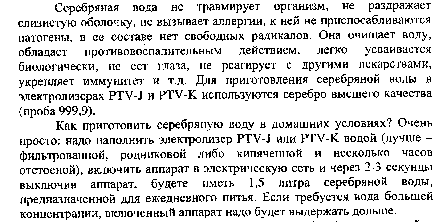 http://i1.imageban.ru/out/2017/02/15/41b66fbc4bbb16d843042324674c1c51.png