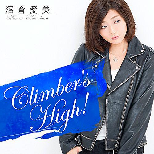 20170215.01.04 Manami Numakura - Climber's High! cover 1.jpg
