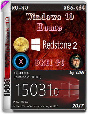 Windows 10 Home 15031.0 rs2 DREI-PC by Lopatkin (x86-x64) (2017) Rus