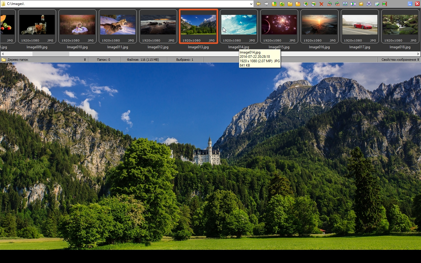 FastStone Image Viewer 6.1 RePack (& Portable) by KpoJIuK (16.02.2017) MULTi / Русский
