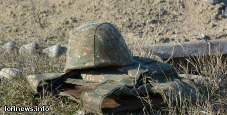 Արցախում շմոլ գազի թունավորումից զինծառայող է մահացել