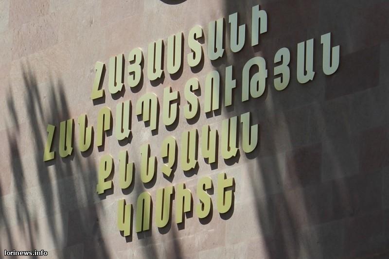 Քննություն է տարվում՝ պարզելու ժամկետային զինծառայող Լեռնիկ Օսյանի մահվան հանգամանքները