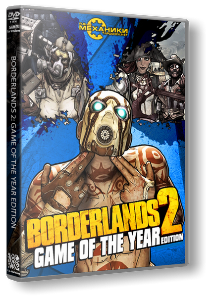 Borderlands 2 [v 1.8.4 + DLCs] (2012) PC | RePack от R.G. Механики