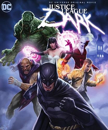 Темная Вселенная / Тёмная Лига Справедливости / Justice League Dark (2017) BDRemux 1080p от CasStudio | D