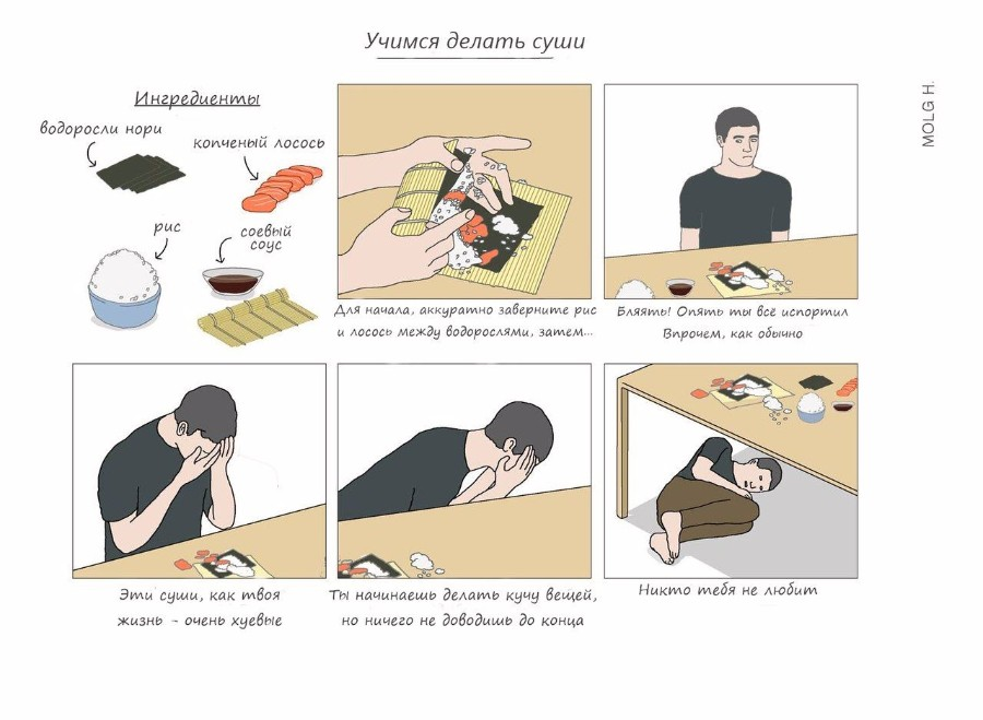 Учимся делать суши