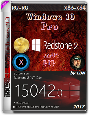 Windows 10 Pro 15042.0 rs2 PIP by Lopatkin (x86-x64) (2017) Rus