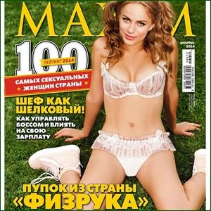 http://i1.imageban.ru/out/2017/02/26/fbd15a602debb85c6069e99eb5ac1858.jpg
