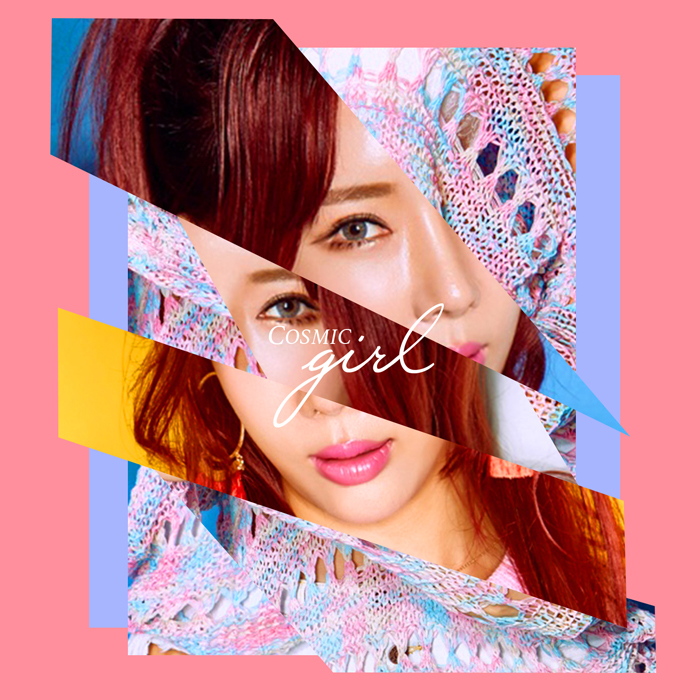 20170227.2144.1 Cosmic Girl - No More cover.jpg