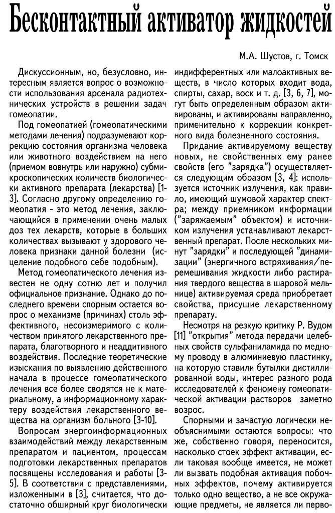 http://i1.imageban.ru/out/2017/03/01/c1d435efb76ed62cc9e7fc57ae3513b2.jpg