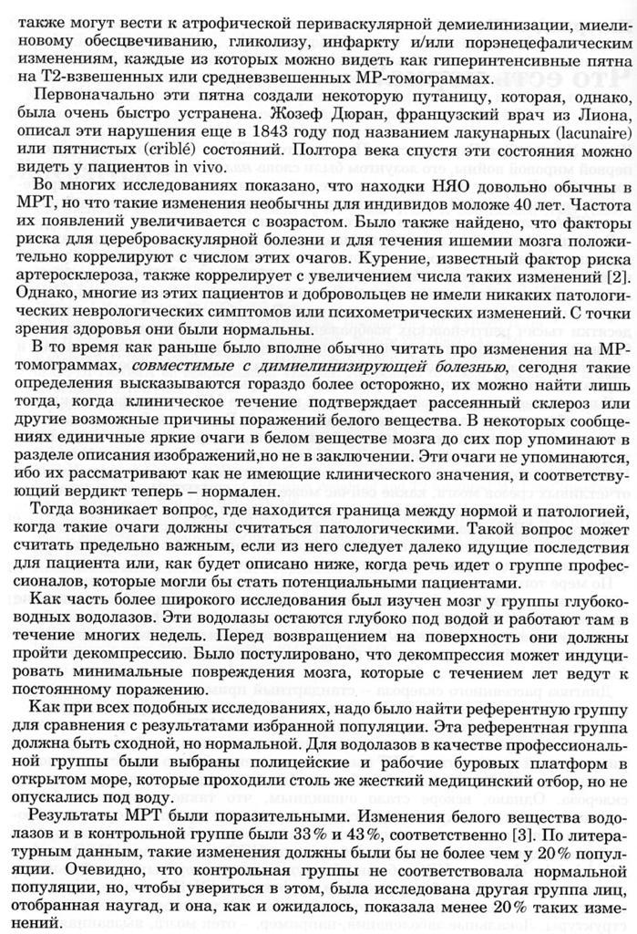 http://i1.imageban.ru/out/2017/03/03/5652da19a634a59203e429f9c95d6fdc.jpg