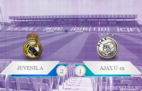 Real Madrid Juvenil - AFC Ajax U-19 2:1
