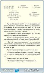 http://i1.imageban.ru/out/2017/03/08/6a46b33da686d7a8ff72d8e3a3d5c602.jpg