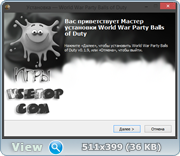 World War Party: Balls of Duty (2017) [En] (0.1.9) Repack VseTop [Early Access] - скачать бесплатно торрент