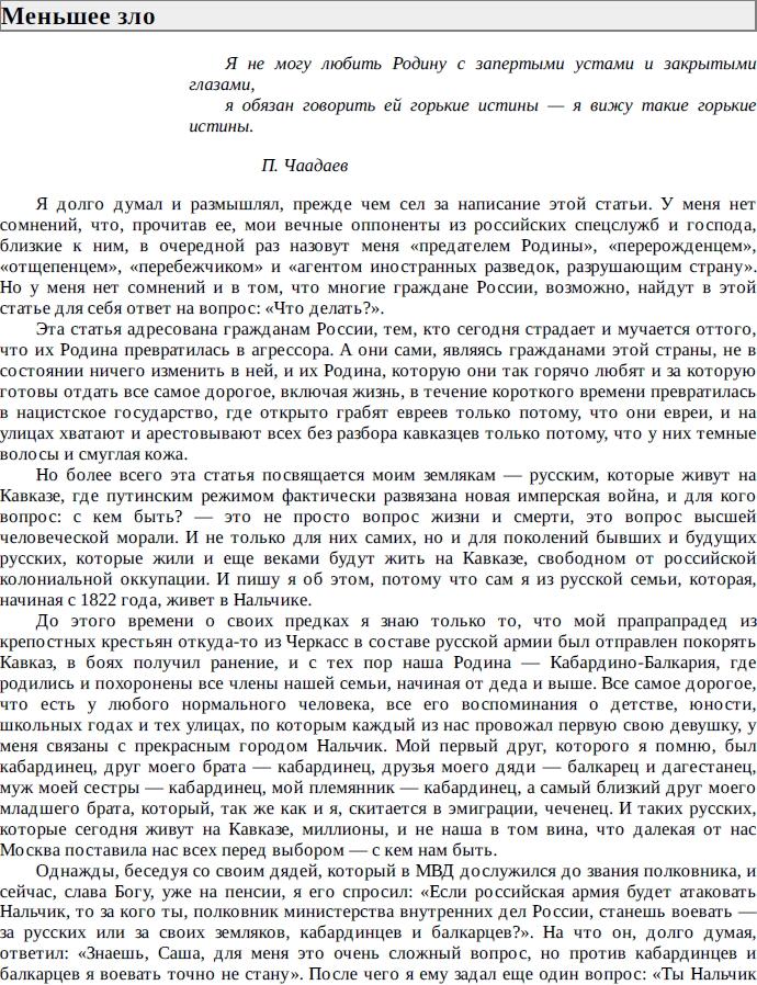 http://i1.imageban.ru/out/2017/03/10/ffc480fc3f80fedc4ecda6fee689763b.jpg