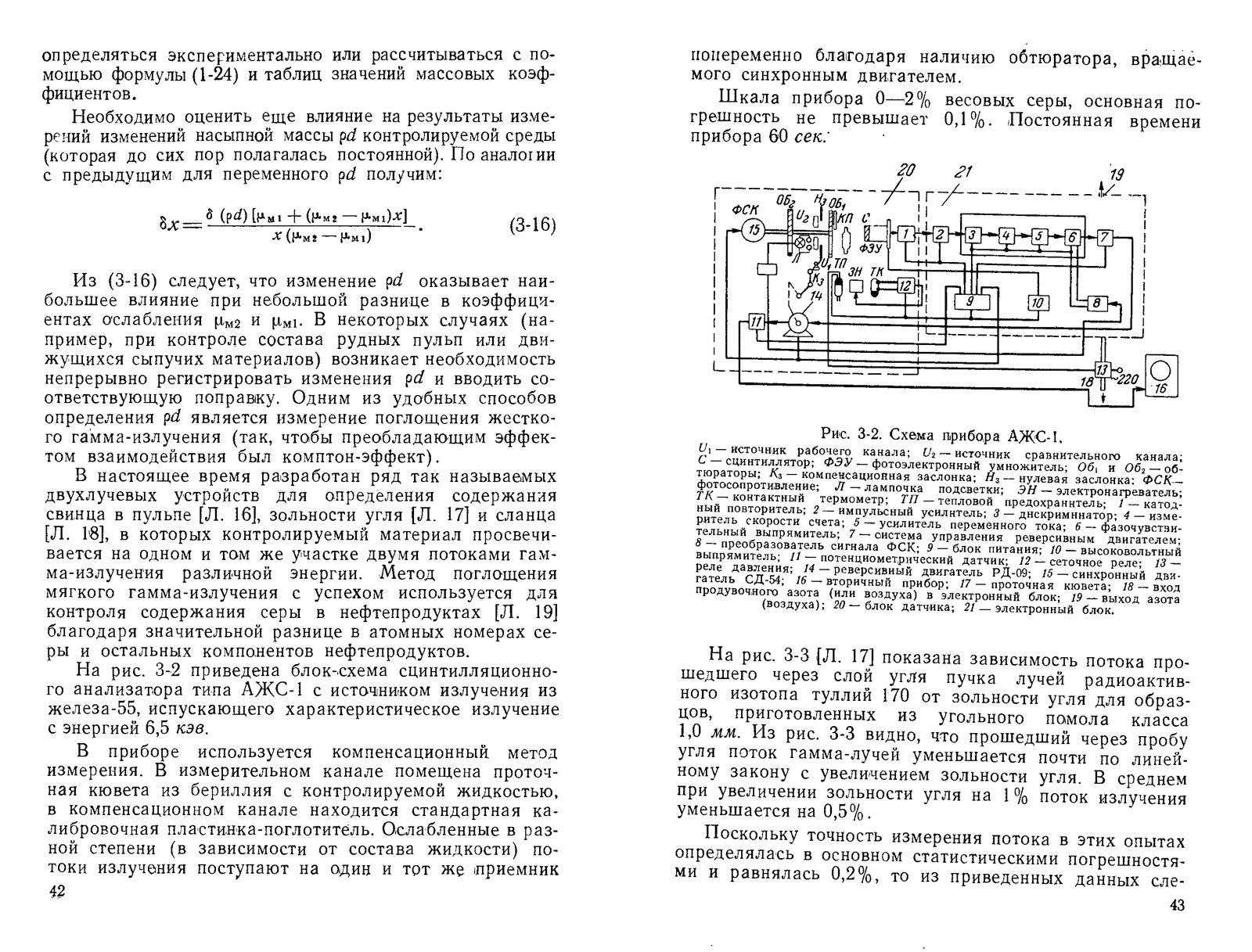 pdf Molecular, Clinical and Environmental Toxicology: Volume 1: Molecular Toxicology